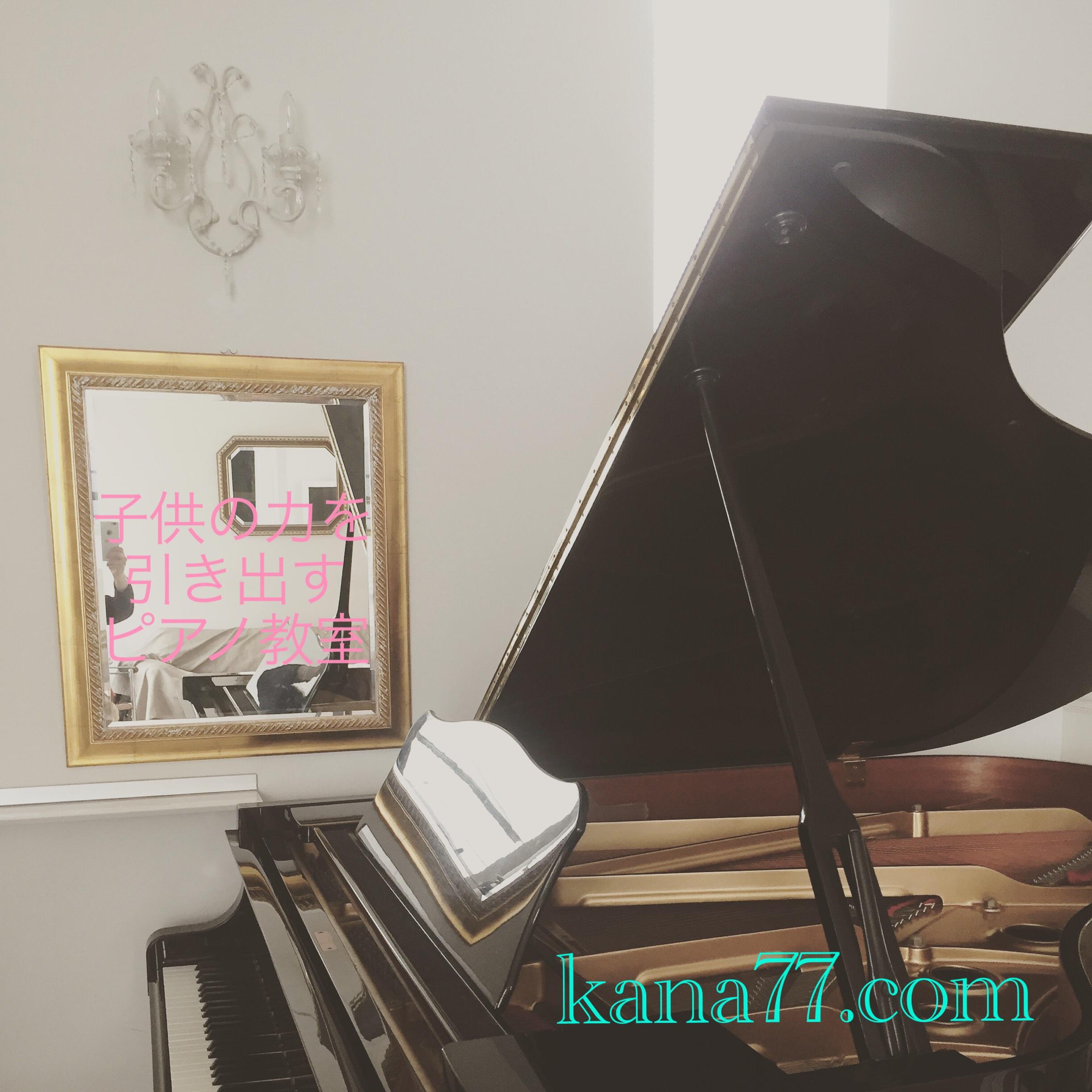 アップライトとグランドピアノの違い 〜楽器について〜