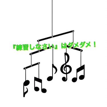コンサート用グランドピアノ セミコン