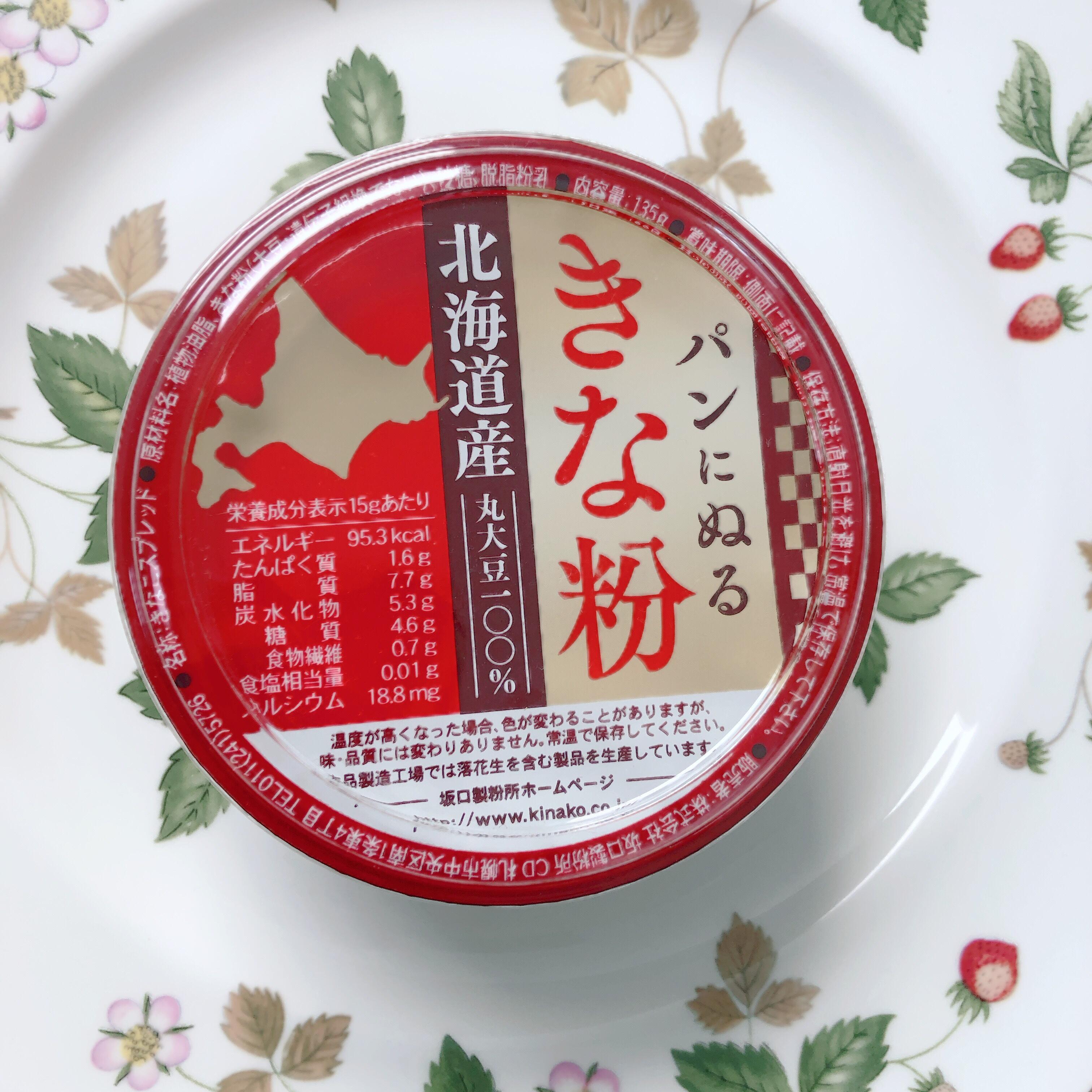 美味しいものいっぱいの北海道